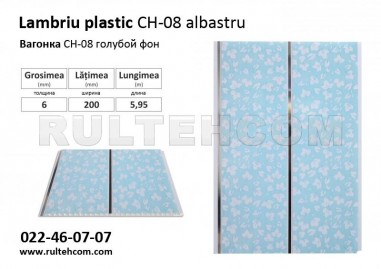 Lambriu plastic 6mm CH-08 Blue