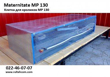 Maternitate MP 130