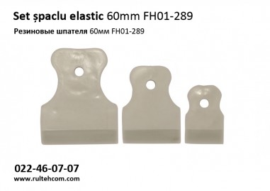 Set spaclu elastic 60mm FH01-289